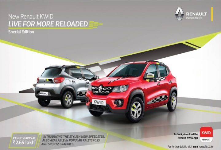 Renault Kwid Live For More Reloaded 2018 Edition Price Features Specs