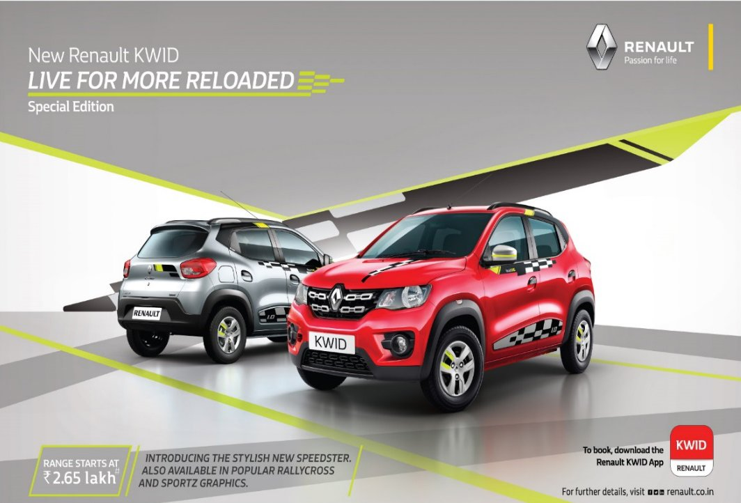 renault kwid live for more reloaded 2018 edition price features specs. Black Bedroom Furniture Sets. Home Design Ideas