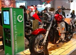 um renegade electric bike image