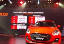 all new maruti suzuki swift price