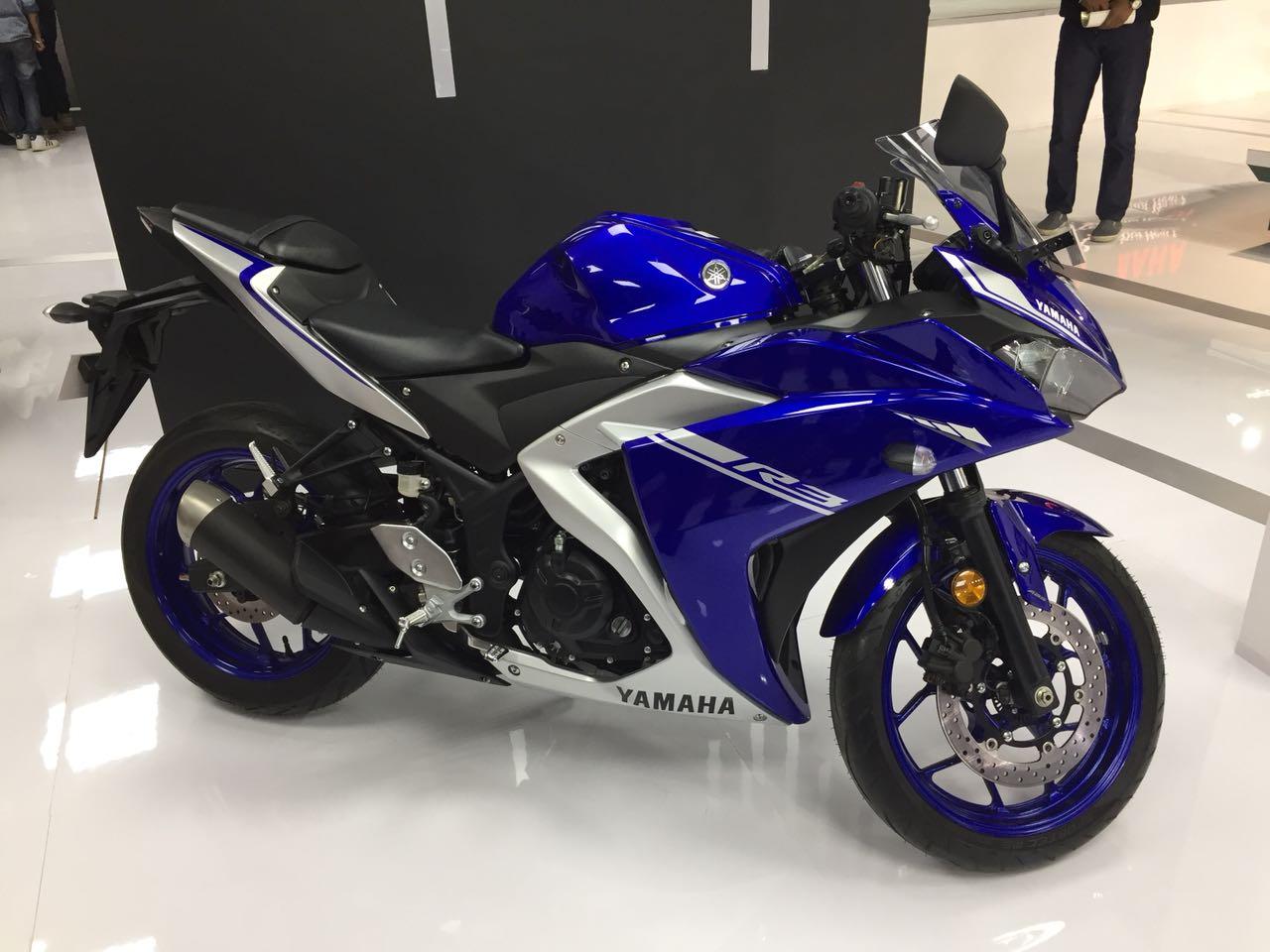 Yamaha R Price In Philippines