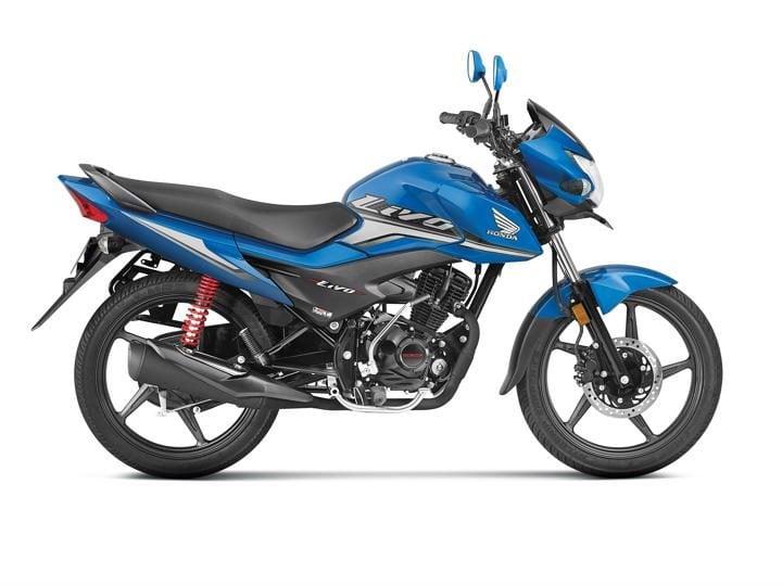 Honda Livo Side Profile