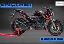 2018 TVS Apache RTR 200 4V