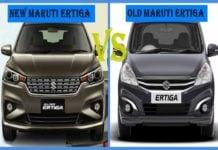 new maruti ertiga vs old ertiga front image