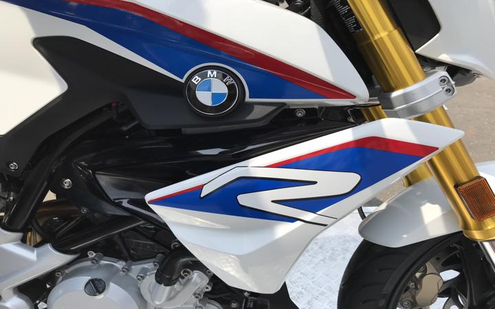 BMW G 310 R Explained In Pictures- Image gallery
