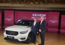 Volvo XC40 SUV Launch