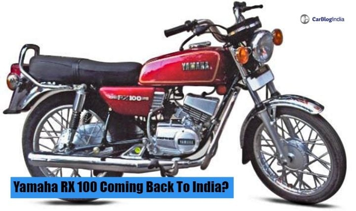 Yamaha RX 100 Will Never Relau...