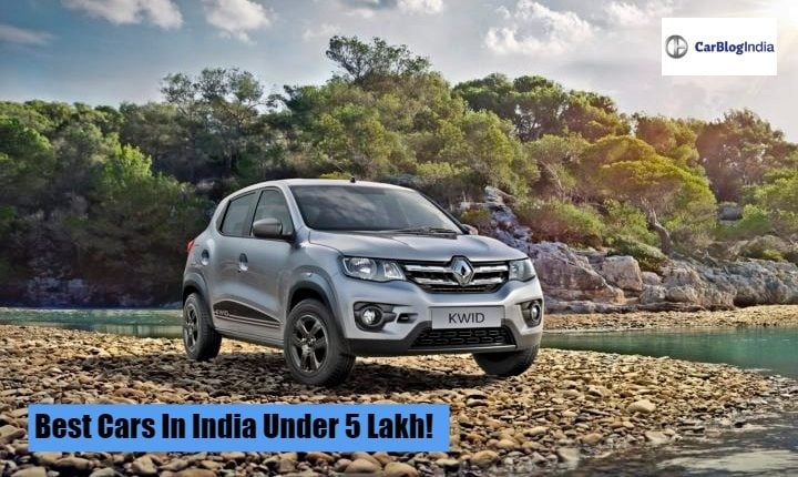 best cars under 5 lakhs image
