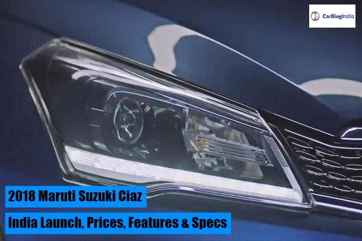 maruti ciaz teaser image picture