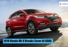 Honda-HR-V India Launch Image