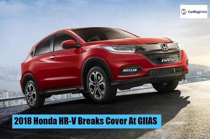 Honda HR-V Facelift Showcased At 2018 GIIAS- India Launch In 2019
