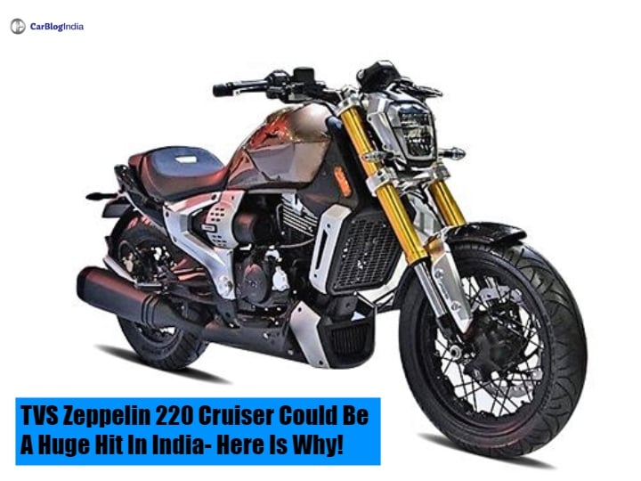 TVS Zeppelin 220 Cruiser could be a huge hit in the Indian market