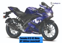Yamaha R15 Moto GP Edition