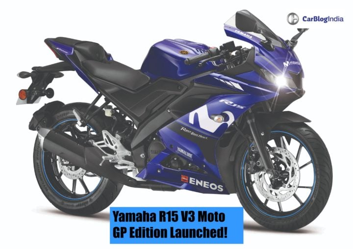Yamaha R15 V3 Moto GP Edition