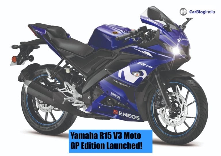 Yamaha R15 V3 Moto GP Edition Launched; Priced At Rs 1.3 Lakhs