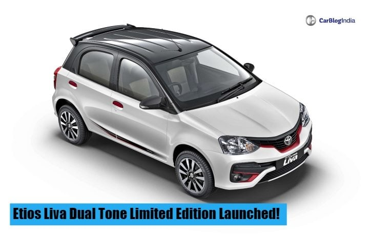 toyota etios liva limited edition images