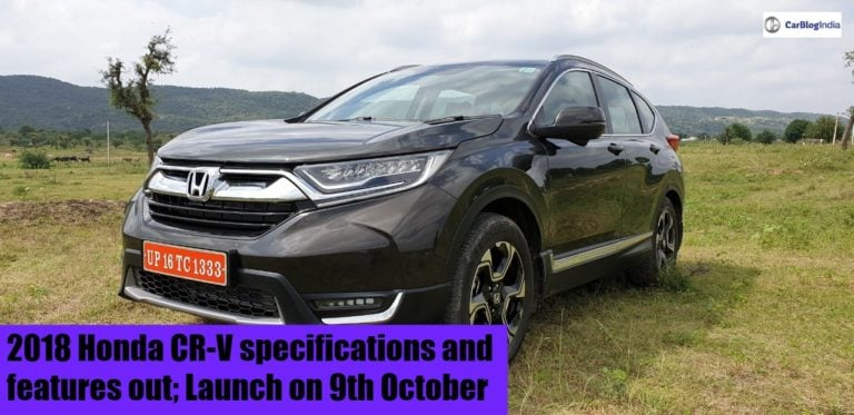 2018 Honda CR-V specifications and features out; Launch confirmed for 9th October