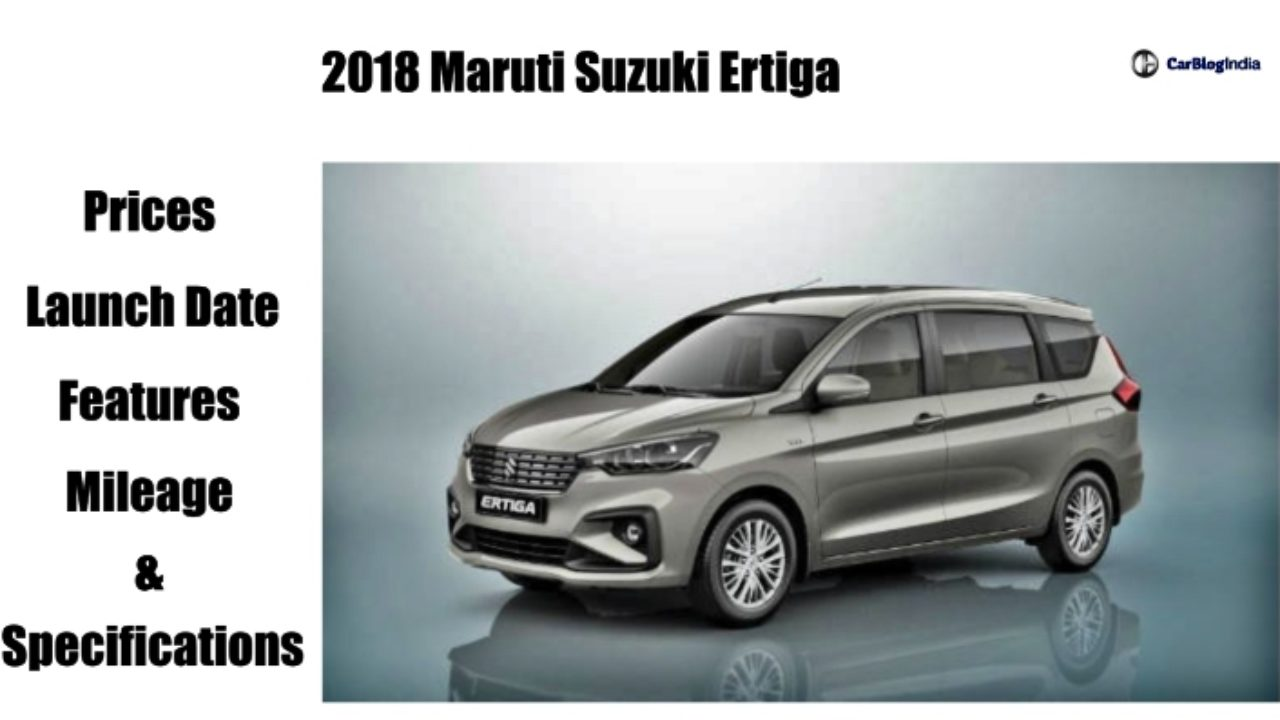 Maruti Ertiga 2018 Price, Images, Launch Date, Mileage And Specs