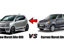 new maruti alto 800 vs old maruti alto 800 featured image