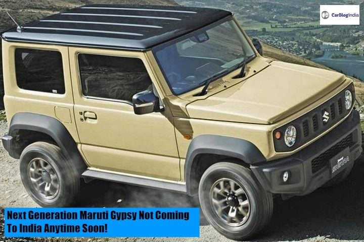 new maruti gypsy side one image