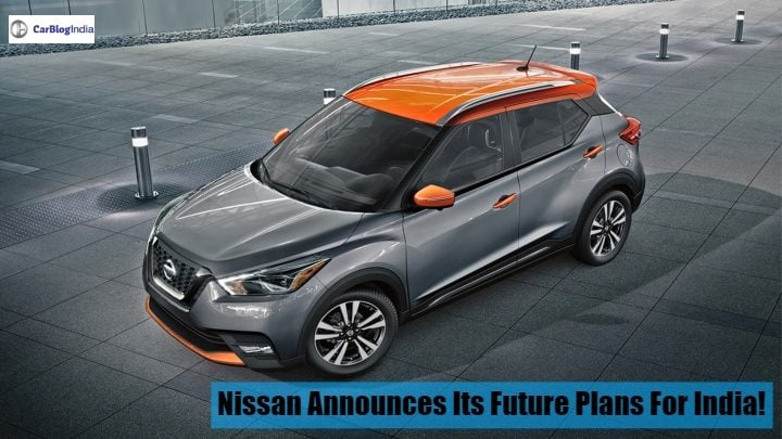 nissan main image one