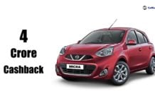 nissan micra front image