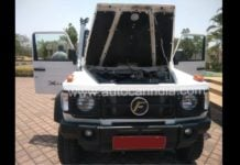 Force Gurkha Xtreme Front