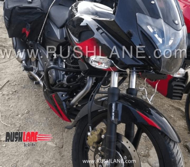 Bajaj Pulsar 220F ABS
