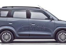 maruti wagon r seven seater image