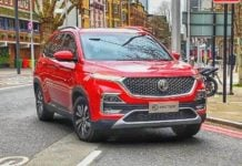mg hector front image