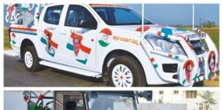 election cars image