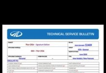 Mahindra Thar Signature Edition image