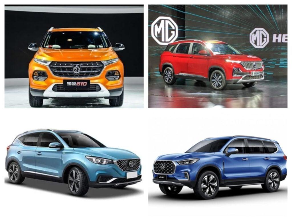 MG Motors upcoming car image