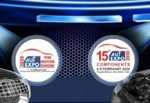 Auto-expo 2020 dates
