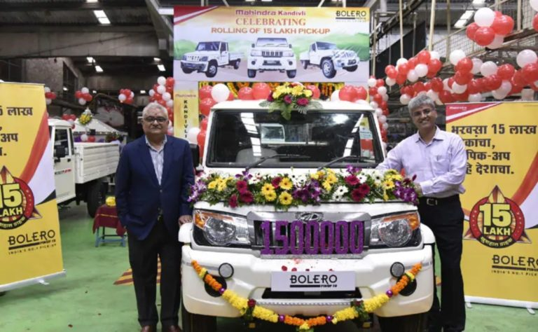 Mahindra Rolls Out the 15th Lakh Unit of the Bolero Pick-Up Range of Vehicles!