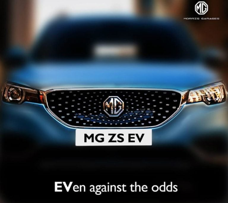MG eZS Battery Specifications And Safety Features Leaked