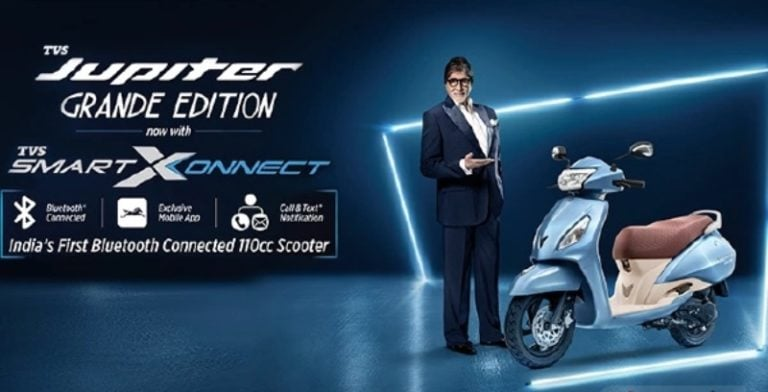 TVS Jupiter Grande Launched In India – What's New?