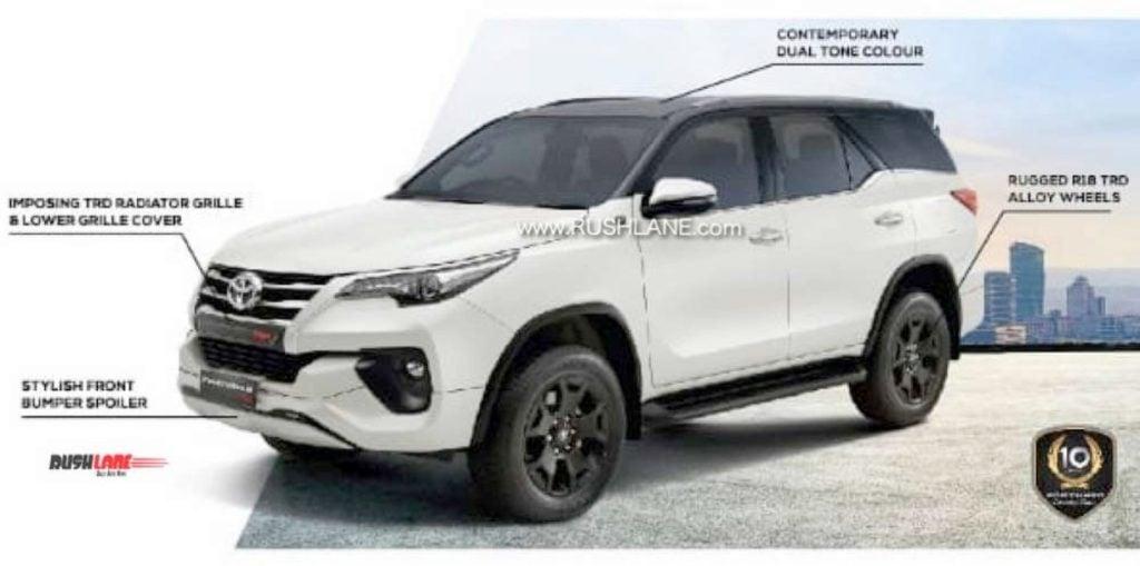 Toyota Fortuner TRD Brochure image