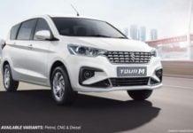 Maruti Suzuki Ertiga Tour M Diesel Image