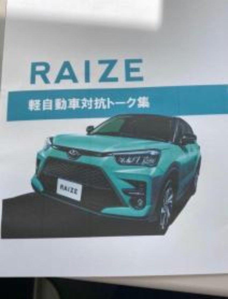 Toyota Raize Brochure Leaked – Hyundai Venue Rival