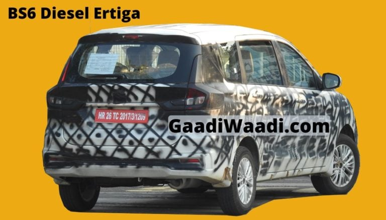 BS-6 Maruti Ertiga Diesel Spied Testing; Launch Expected In Late 2020