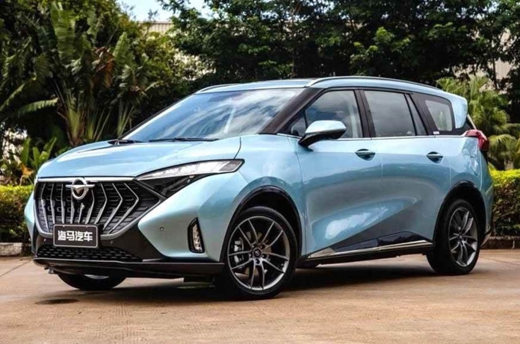 Haima 7X MPV features an over the top design language.