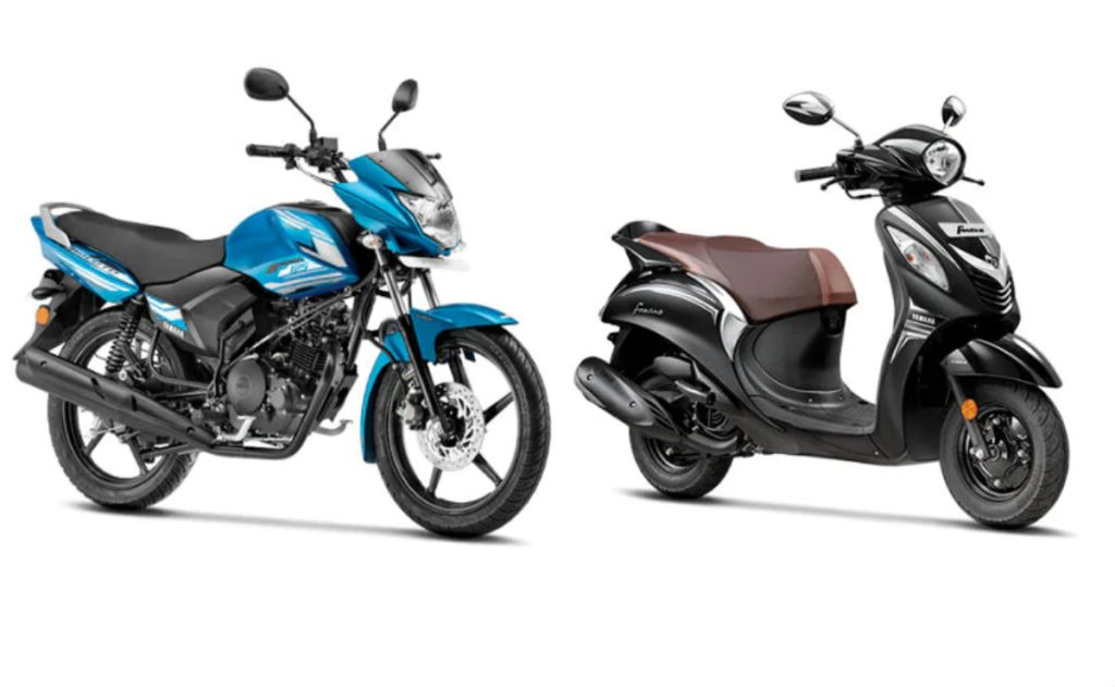 Yamaha to discontinue motorcycles in the commuter space in India.