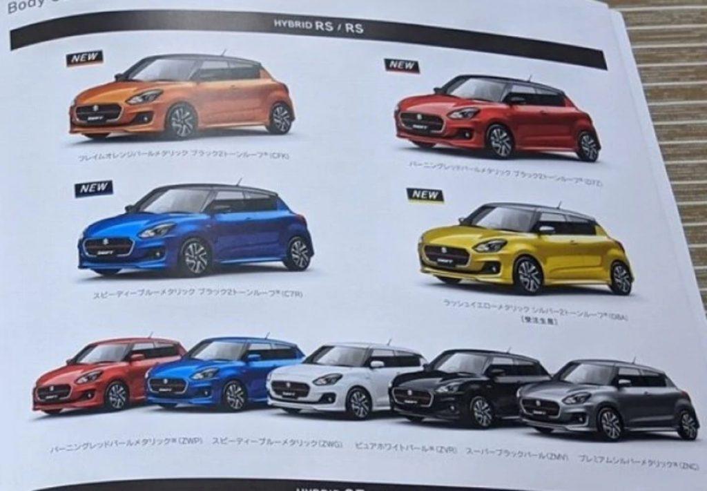 Bien que cette brochure provienne du Japon, Maruti Suzuki pourrait éventuellement la rapporter en Inde également.