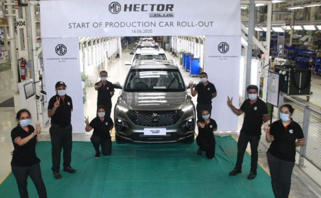 MG Motors a commencé la production du Hector Plus en Inde