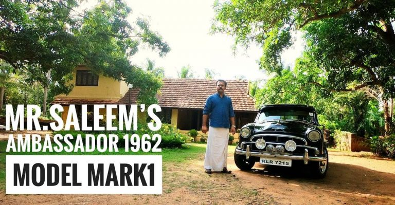 This 58 Year Old Hindustan Ambassador is a Classic Piece of Restoration!