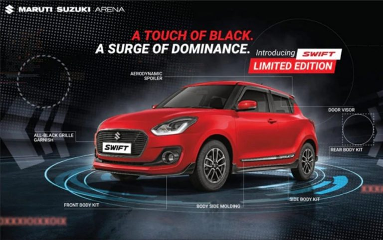 Here's What's Special About the New Maruti Suzuki Swift Special Edition!