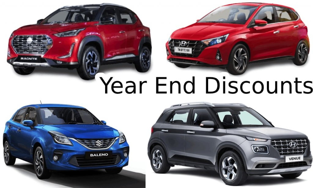 Year End December Car Discounts