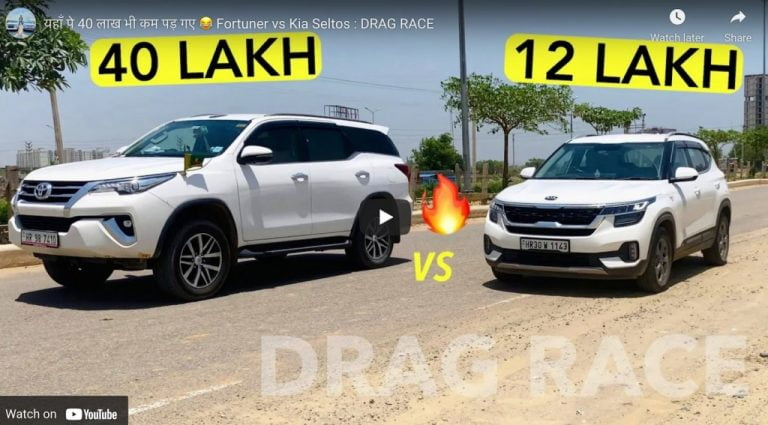 Toyota Fortuner vs Kia Seltos Drag Race – Who Will Come Out On Top?