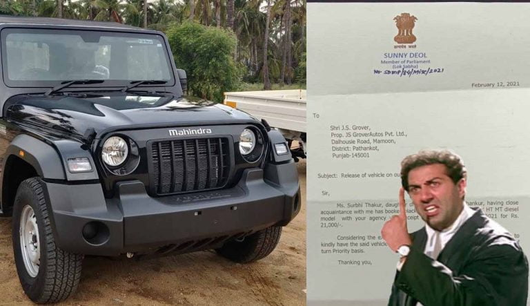 MP Sunny Deol Asks Early Delivery of Mahindra Thar, Uses Official Letterhead